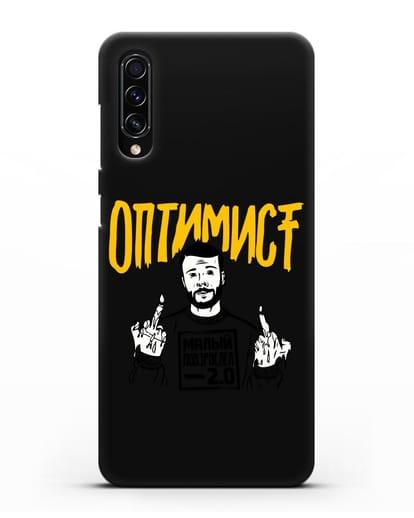 Чехол Оптимист силикон черный для Samsung Galaxy A70s [SM-A707F]