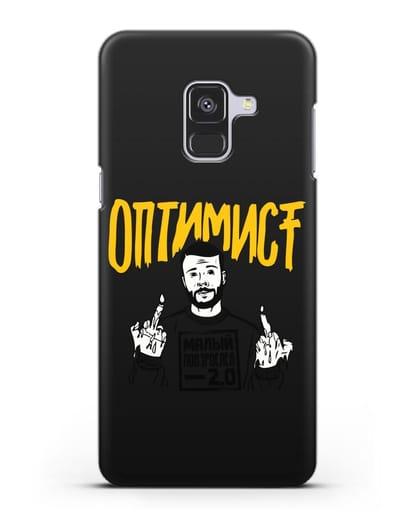 Чехол Оптимист силикон черный для Samsung Galaxy A8 Plus [SM-A730F]
