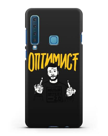 Чехол Оптимист силикон черный для Samsung Galaxy A9 (2018) [SM-A920]