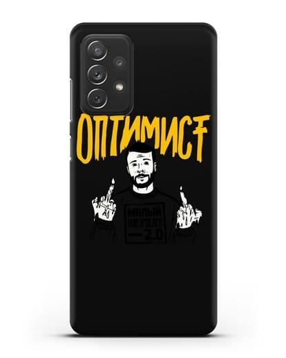 Чехол Оптимист силикон черный для Samsung Galaxy A72 [SM-A725F]