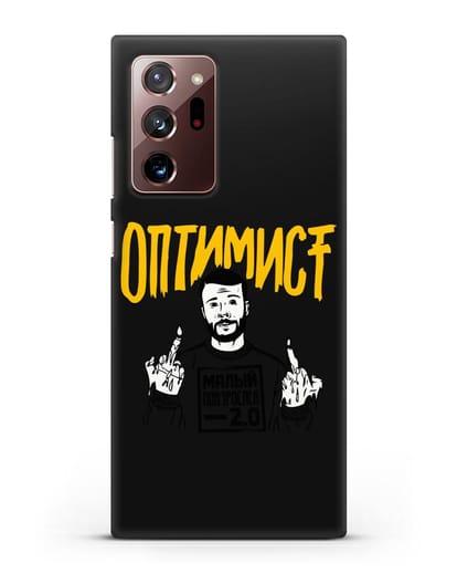 Чехол Оптимист силикон черный для Samsung Galaxy Note 20 Ultra [SM-N985F]