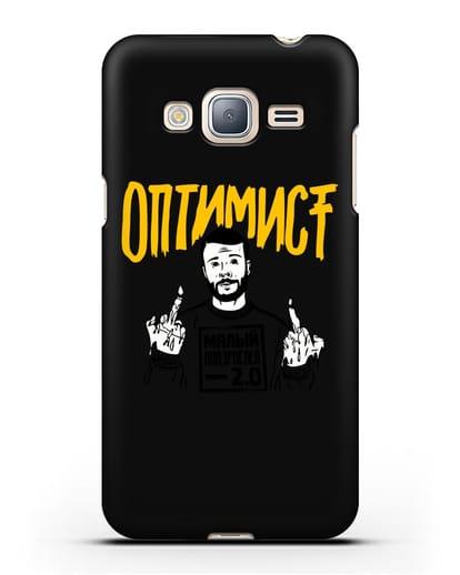 Чехол Оптимист силикон черный для Samsung Galaxy J3 2016 [SM-J320F]