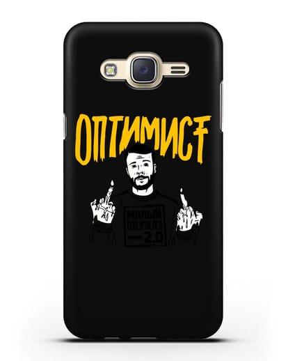 Чехол Оптимист силикон черный для Samsung Galaxy J5 2015 [SM-J500H]