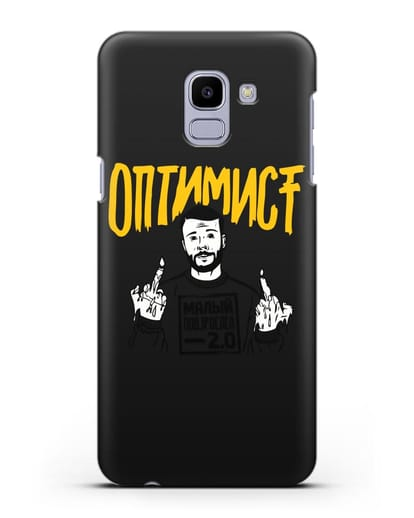 Чехол Оптимист силикон черный для Samsung Galaxy J6 2018 [SM-J600F]