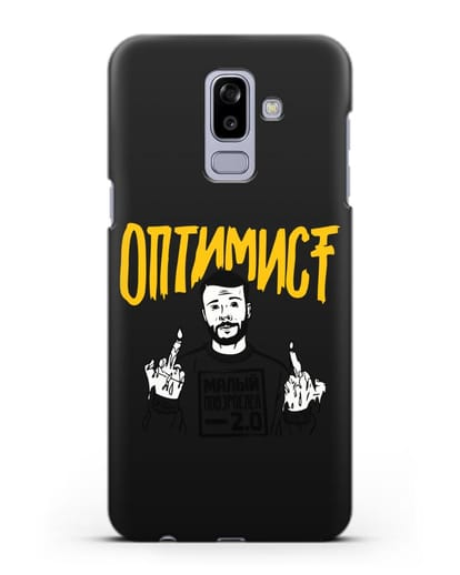Чехол Оптимист силикон черный для Samsung Galaxy J8 2018 [SM-J810F]