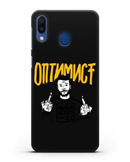Чехол Оптимист силикон черный для Samsung Galaxy M20 [SM-M205F]
