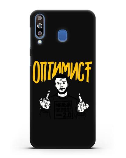 Чехол Оптимист силикон черный для Samsung Galaxy M30 [SM-M305F]