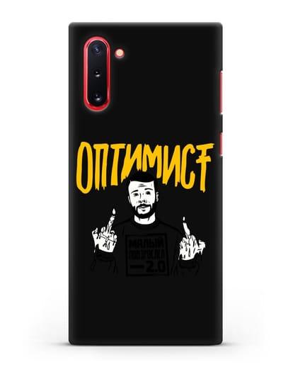 Чехол Оптимист силикон черный для Samsung Galaxy Note 10 [N970F]