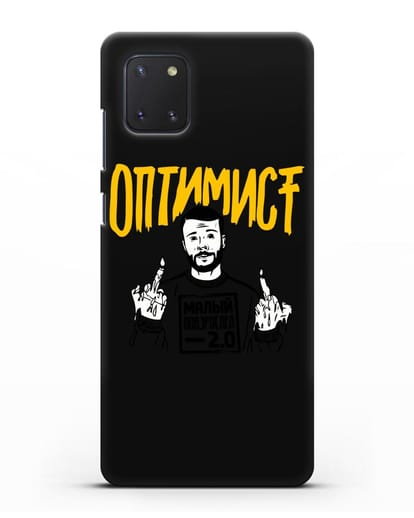 Чехол Оптимист силикон черный для Samsung Galaxy Note 10 Lite [N770F]