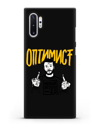 Чехол Оптимист силикон черный для Samsung Galaxy Note 10 Plus [N975F]