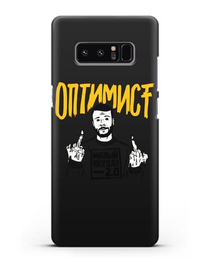 Чехол Оптимист силикон черный для Samsung Galaxy Note 8 [N950F]