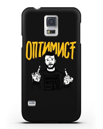 Чехол Оптимист силикон черный для Samsung Galaxy S5 [SM-G900F]