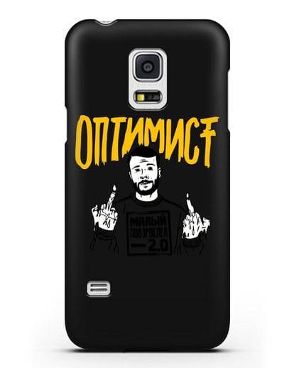 Чехол Оптимист силикон черный для Samsung Galaxy S5 Mini [SM-G800F]