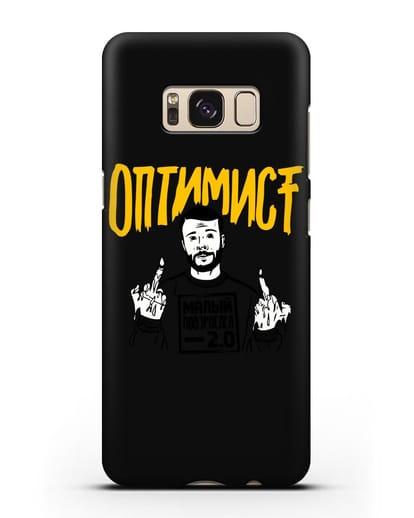 Чехол Оптимист силикон черный для Samsung Galaxy S8 [SM-950F]