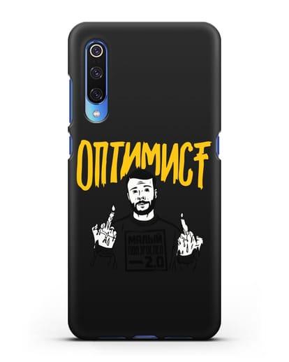 Чехол Оптимист силикон черный для Xiaomi Mi 9
