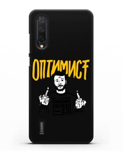 Чехол Оптимист силикон черный для Xiaomi Mi 9 Lite