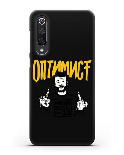 Чехол Оптимист силикон черный для Xiaomi Mi 9 SE