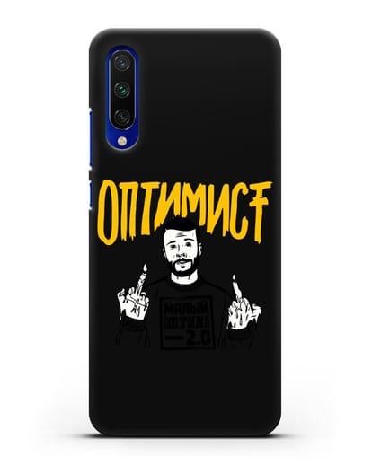 Чехол Оптимист силикон черный для Xiaomi Mi CC9 E