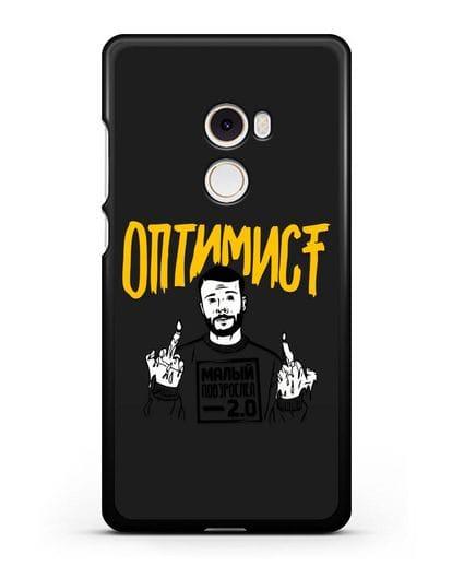 Чехол Оптимист силикон черный для Xiaomi Mi Mix 2