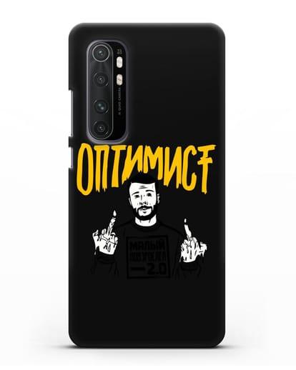 Чехол Оптимист силикон черный для Xiaomi Mi Note 10 lite