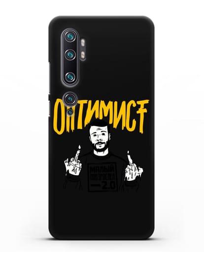 Чехол Оптимист силикон черный для Xiaomi Mi Note 10 Pro