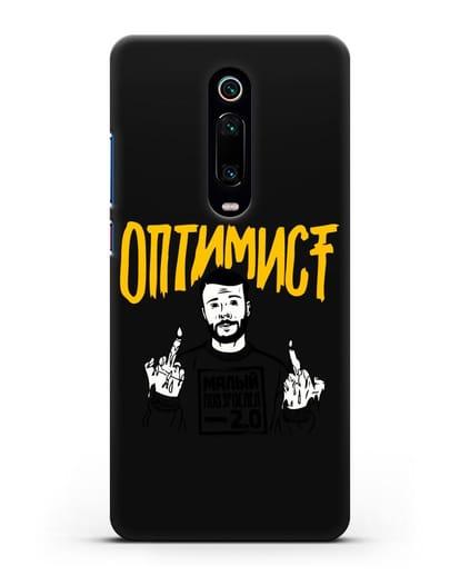 Чехол Оптимист силикон черный для Xiaomi Redmi K20