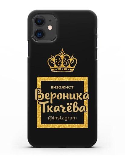 Чехол Визажист с короной и фамилией силикон черный для iPhone 11