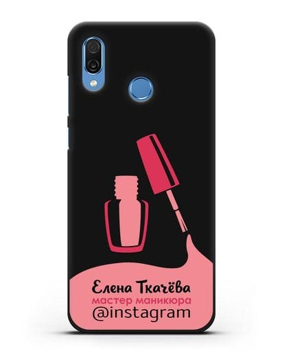 Чехол визитка Мастер маникюра с фамилией и инстаграм розовый цвет силикон черный для Honor Play
