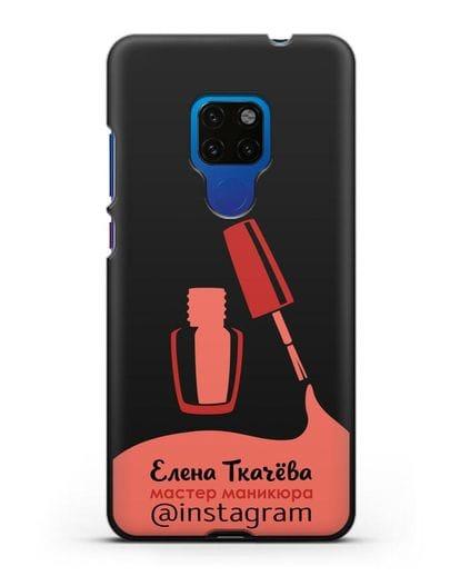 Чехол визитка Мастер маникюра с фамилией и инстаграм красный цвет силикон черный для Huawei Mate 20