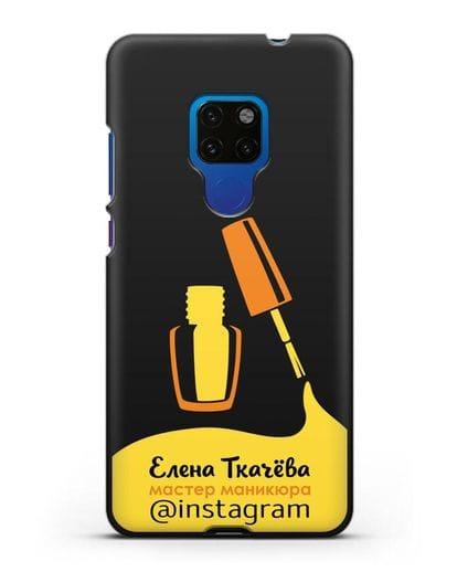 Чехол визитка Мастер маникюра с фамилией и инстаграм желтый цвет силикон черный для Huawei Mate 20