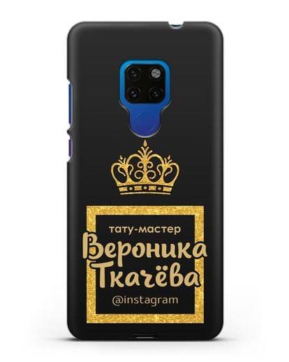 Чехол Тату-мастер с короной и фамилией силикон черный для Huawei Mate 20