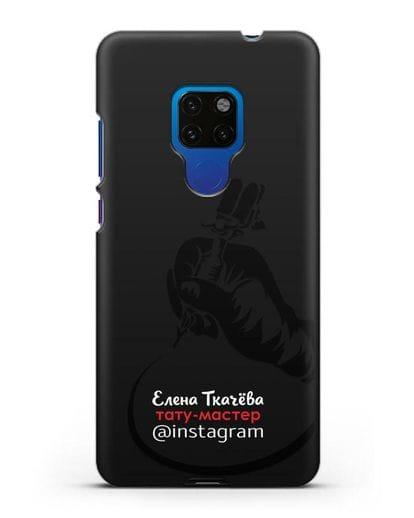 Чехол визитка Тату мастер с фамилией и инстаграм силикон черный для Huawei Mate 20