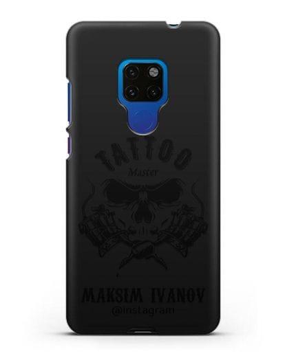 Чехол для тату-мастера с именем, фамилией силикон черный для Huawei Mate 20
