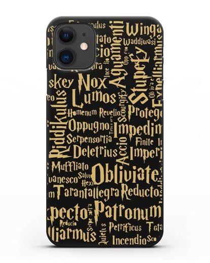 Чехол с заклинаниями из Гарри Поттера силикон черный для iPhone 11