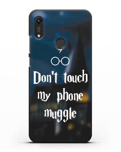Чехол с надписью Don't touch my phone muggle силикон черный для Honor 8A Prime