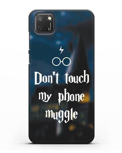 Чехол с надписью Don't touch my phone muggle силикон черный для Honor 9S