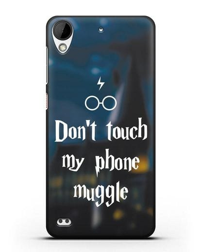 Чехол с надписью Don't touch my phone muggle силикон черный для HTC Desire 630