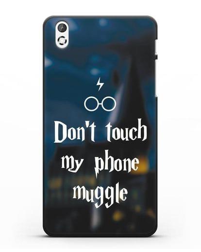 Чехол с надписью Don't touch my phone muggle силикон черный для HTC Desire 816