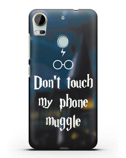 Чехол с надписью Don't touch my phone muggle силикон черный для HTC Desire 10 Pro