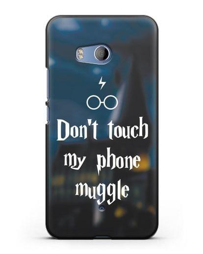 Чехол с надписью Don't touch my phone muggle силикон черный для HTC U11
