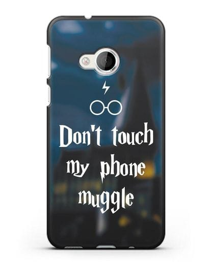 Чехол с надписью Don't touch my phone muggle силикон черный для HTC U Play