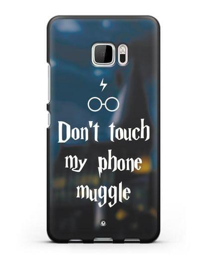 Чехол с надписью Don't touch my phone muggle силикон черный для HTC U Ultra