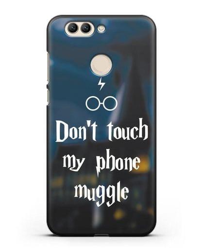 Чехол с надписью Don't touch my phone muggle силикон черный для Huawei Nova 2 Plus