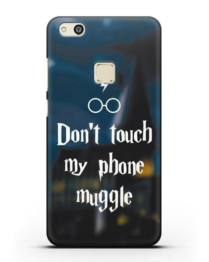 Чехол с надписью Don't touch my phone muggle силикон черный для Huawei P10 Lite