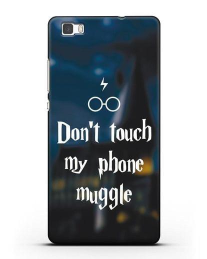 Чехол с надписью Don't touch my phone muggle силикон черный для Huawei P8 Lite