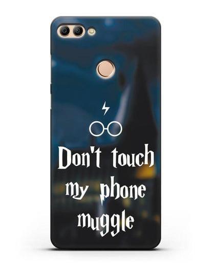 Чехол с надписью Don't touch my phone muggle силикон черный для Huawei Y9 2018