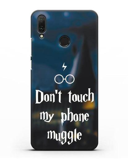 Чехол с надписью Don't touch my phone muggle силикон черный для Huawei Y9 2019