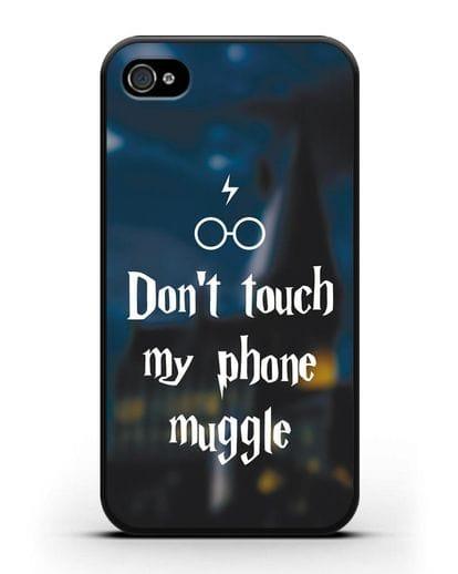 Чехол с надписью Don't touch my phone muggle силикон черный для iPhone 4/4s