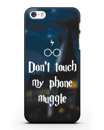 Чехол с надписью Don't touch my phone muggle силикон черный для iPhone 5/5s/SE