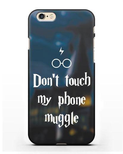 Чехол с надписью Don't touch my phone muggle силикон черный для iPhone 6s